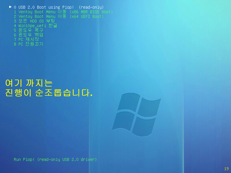 Windows Test-2021-01-08-04-20-30.png