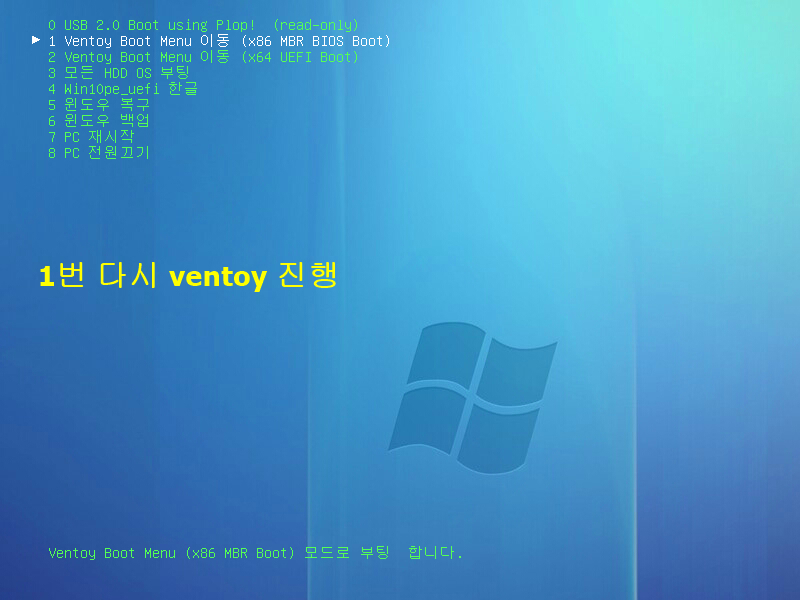 Windows Test-2021-01-08-04-20-35.png
