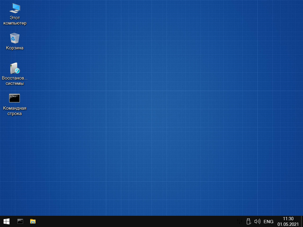 Windows Test (Bios)-2021-05-01-11-30-09.png