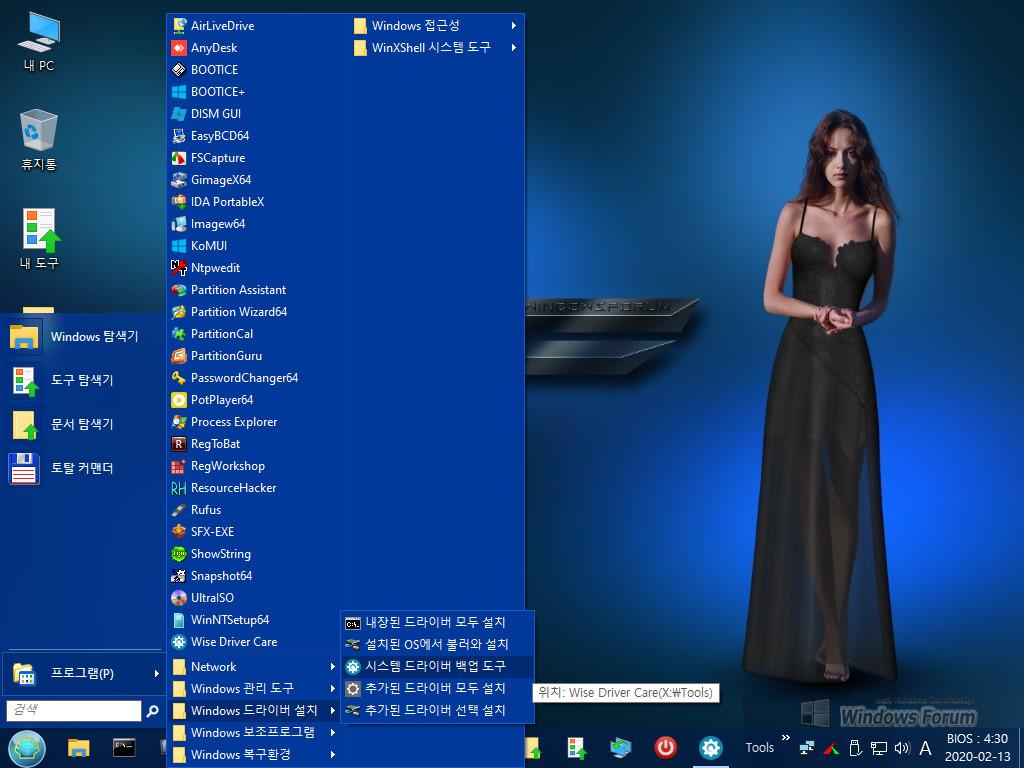 Win10XPE24_x64_18363.387_0003-01.jpg