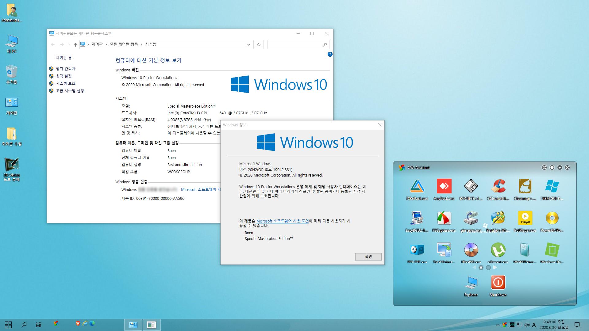 ScreenShot111.jpg