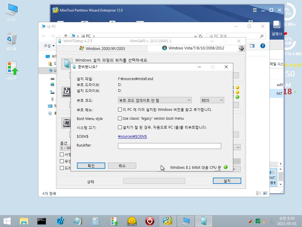 Windows Test (Bios)-2021-05-01-06-50-17.png