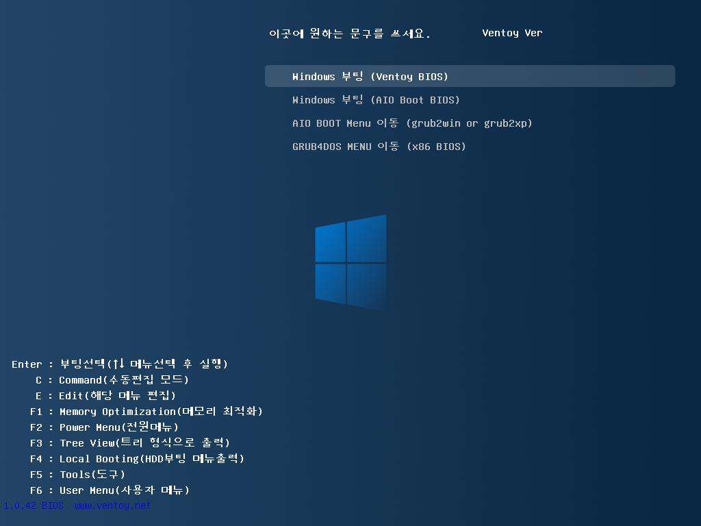Windows Test (Bios)-2021-05-01-07-12-42.png