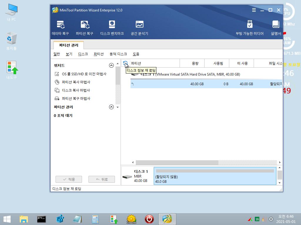 Windows Test (Bios)-2021-05-01-06-46-47.png