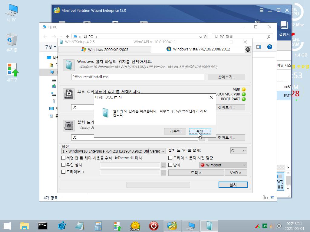 Windows Test (Bios)-2021-05-01-06-53-27.png