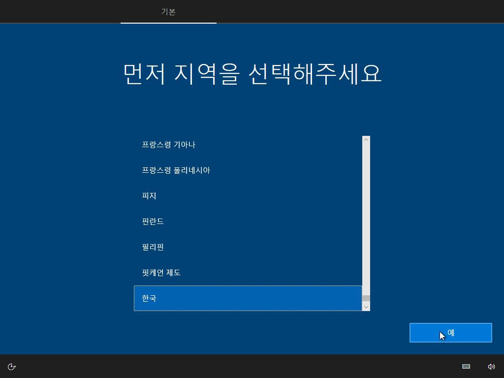 Windows Test (Bios)-2021-05-01-07-05-54.png