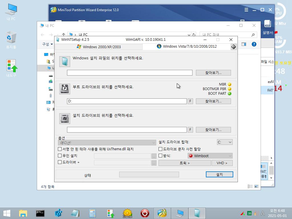 Windows Test (Bios)-2021-05-01-06-48-13.png