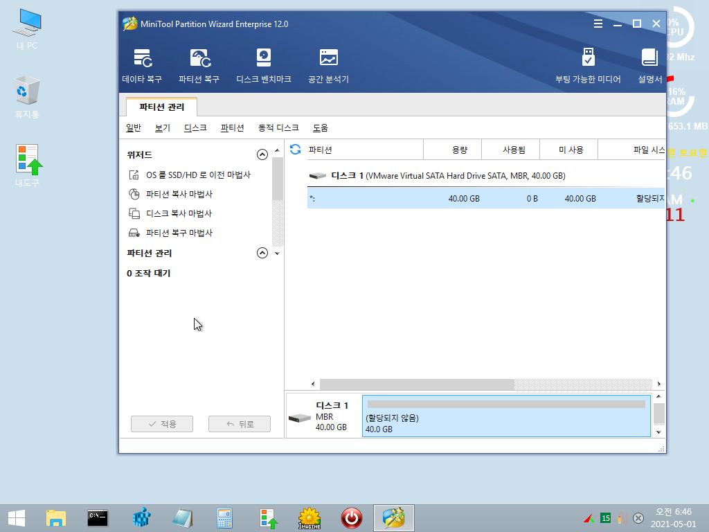 Windows Test (Bios)-2021-05-01-06-46-09.png