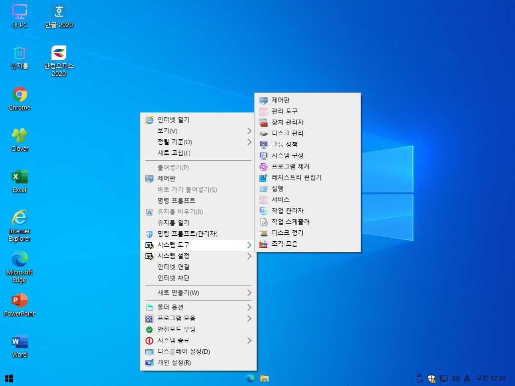 Windows Test-2021-01-25-00-30-16.png