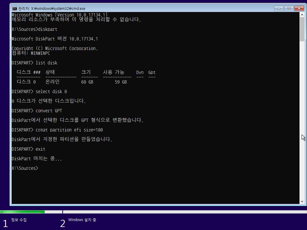 Windows Test-2021-01-25-00-14-41.png