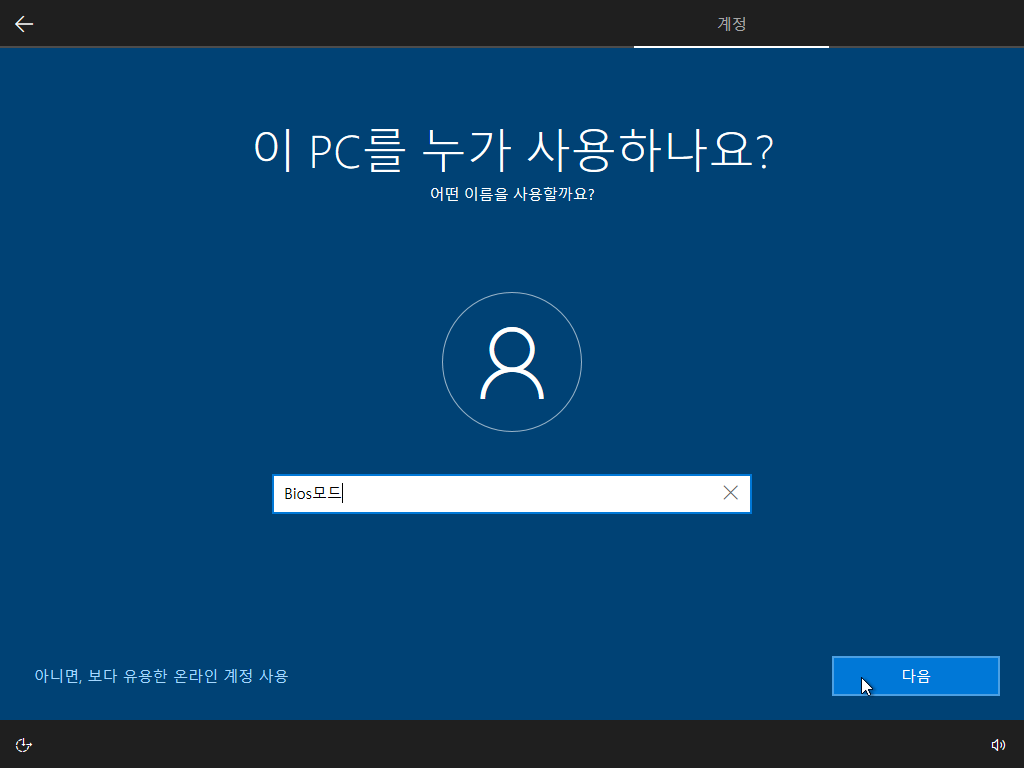 Windows Test-2021-01-25-00-01-45.png