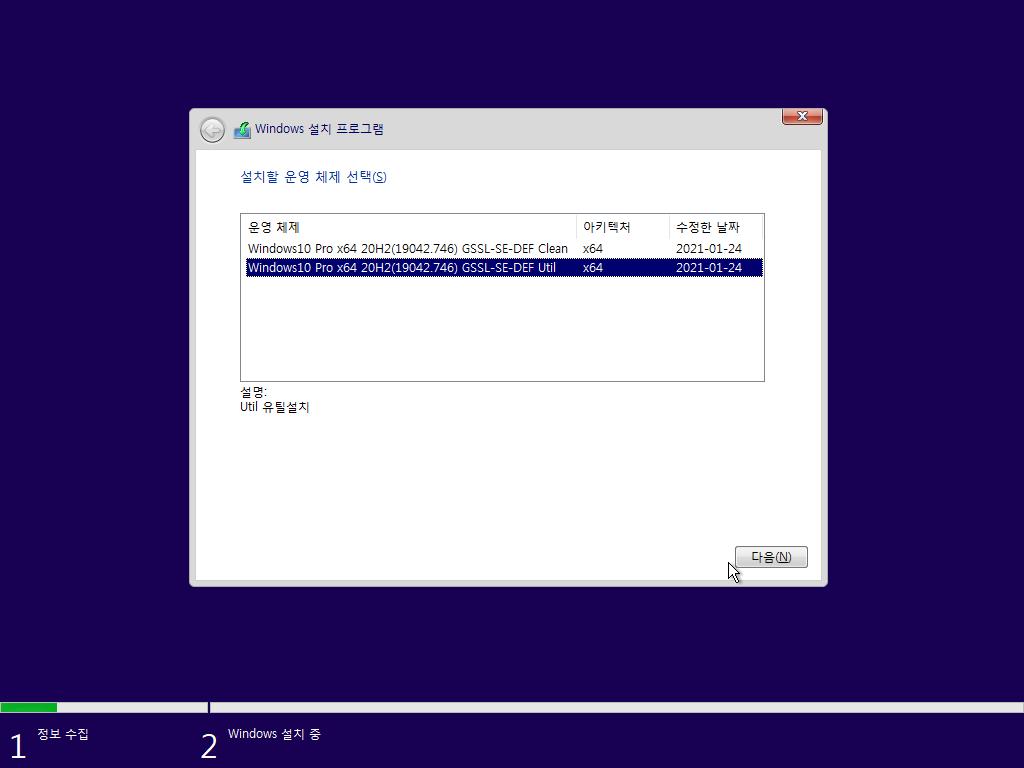 Windows Test-2021-01-25-00-13-18.png