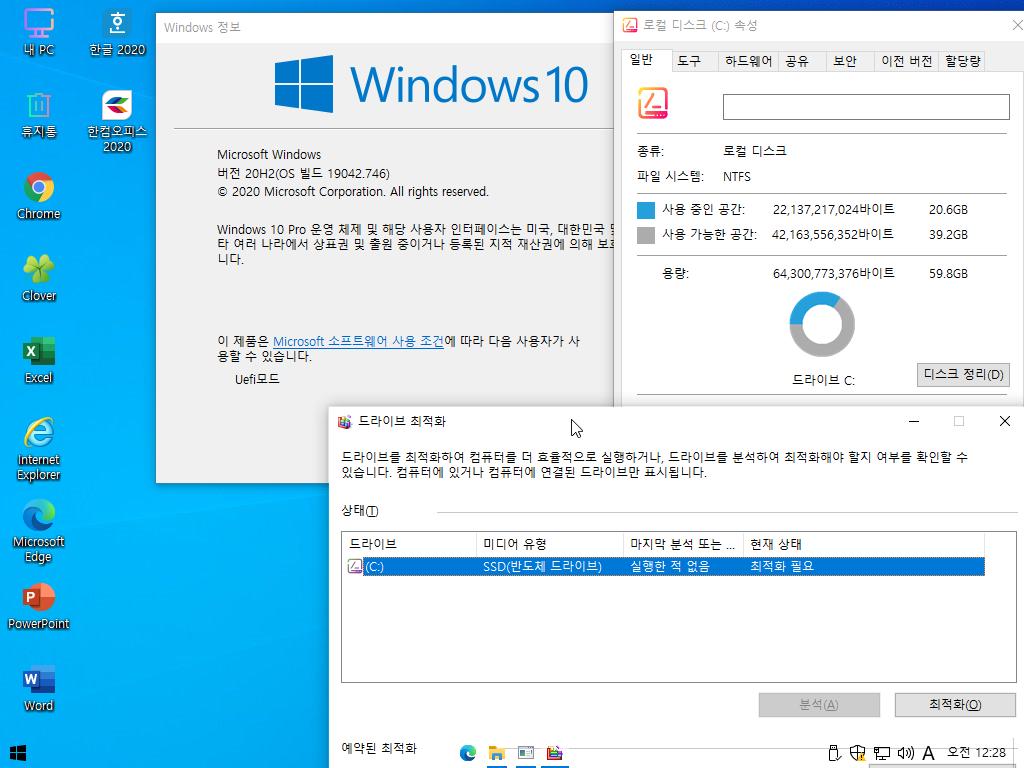 Windows Test-2021-01-25-00-28-22.png