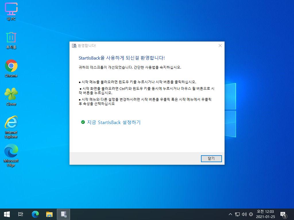 Windows Test-2021-01-25-00-03-44.png