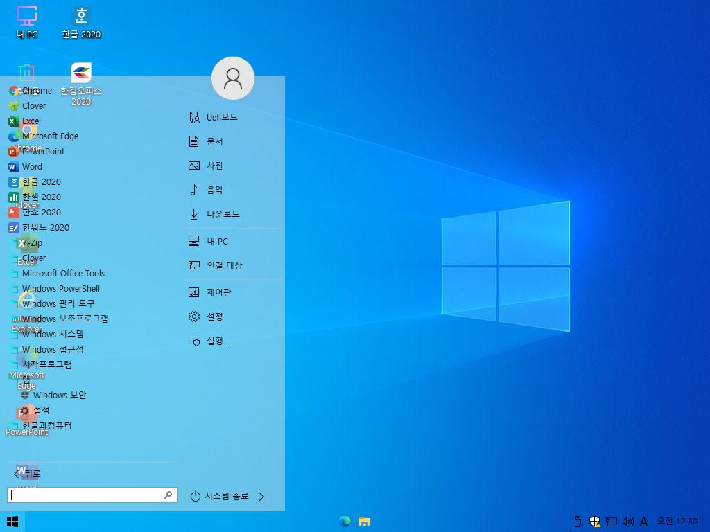 Windows Test-2021-01-25-00-30-43.png