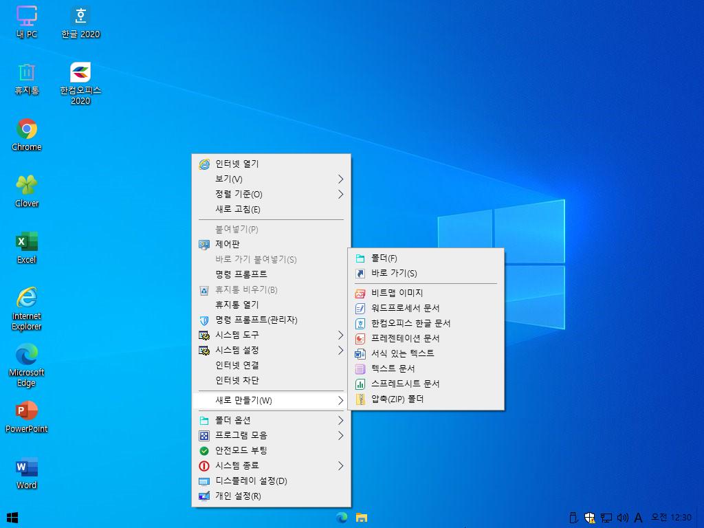 Windows Test-2021-01-25-00-30-03.png