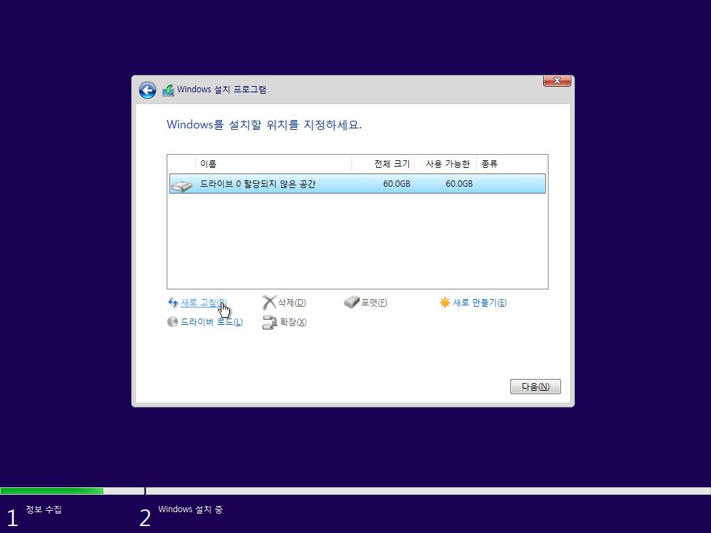 Windows Test-2021-01-25-00-14-51.png