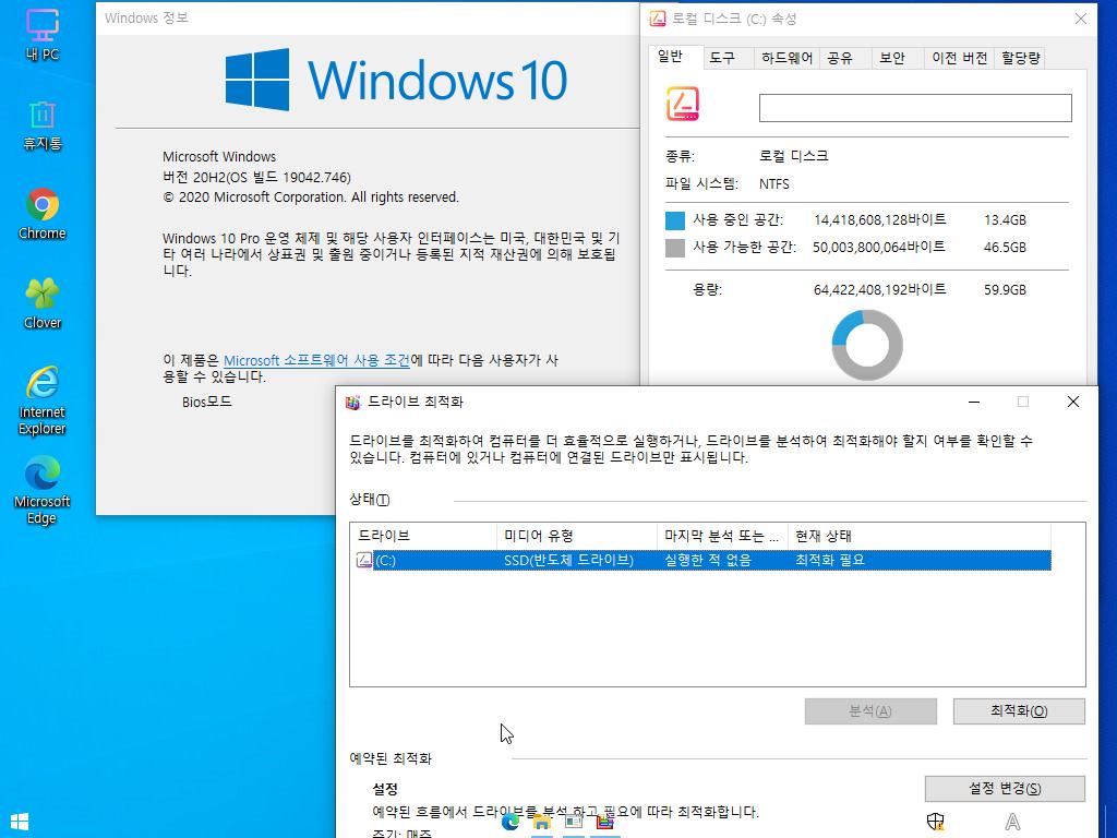 Windows Test-2021-01-25-00-06-26.png