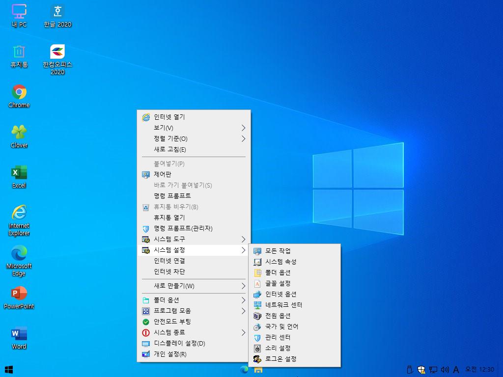 Windows Test-2021-01-25-00-30-12.png