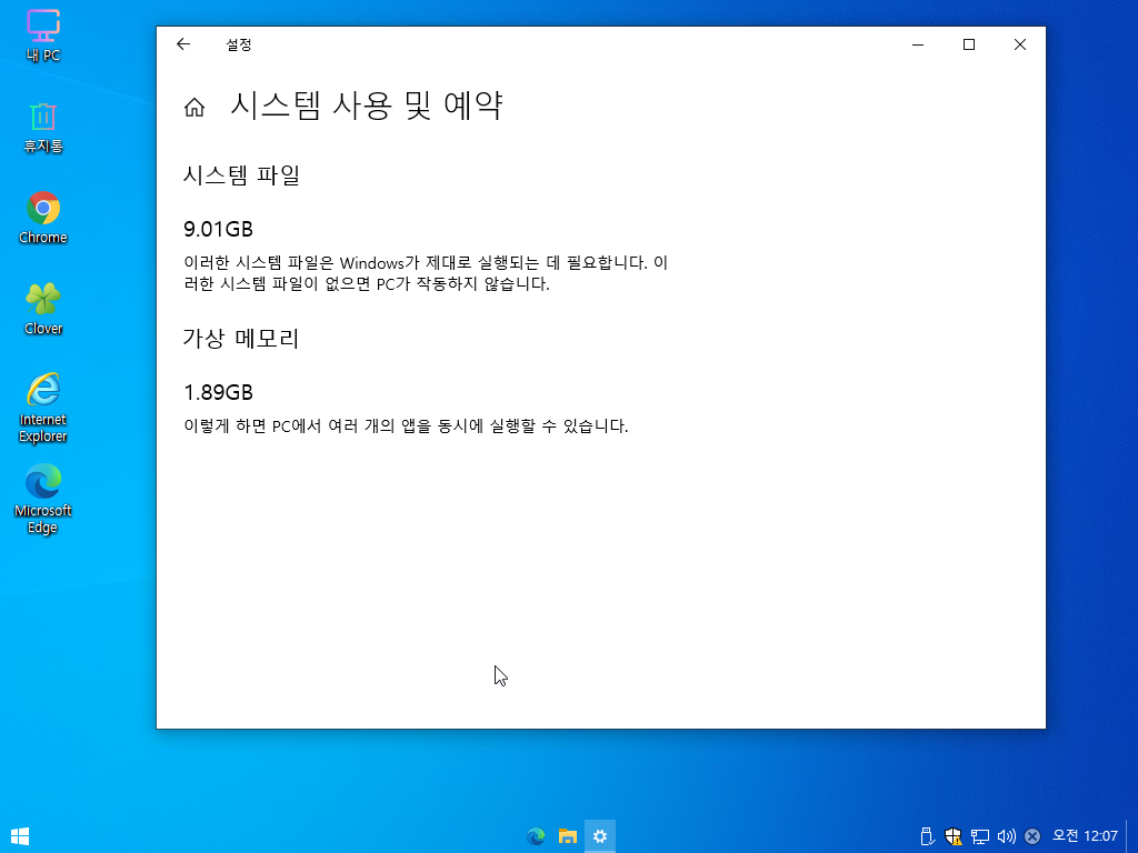 Windows Test-2021-01-25-00-07-10.png
