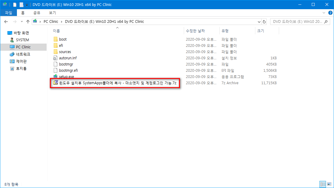 VirtualBox_4.png