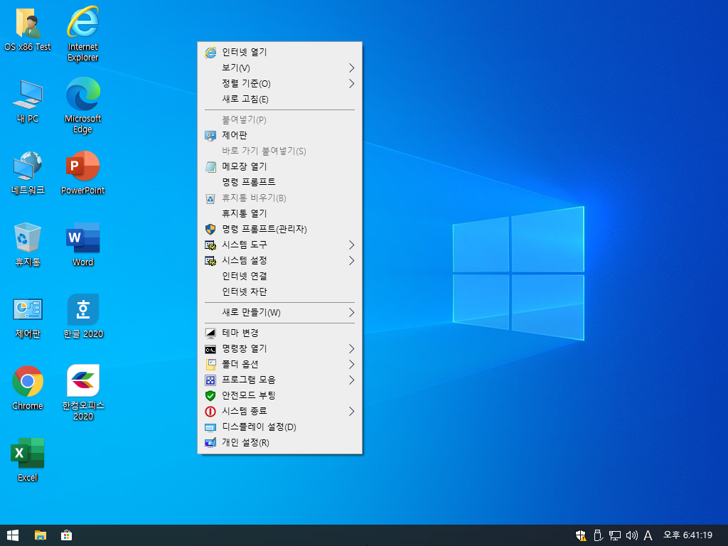 Windows10 x86 Test-2021-05-02-18-41-19.png