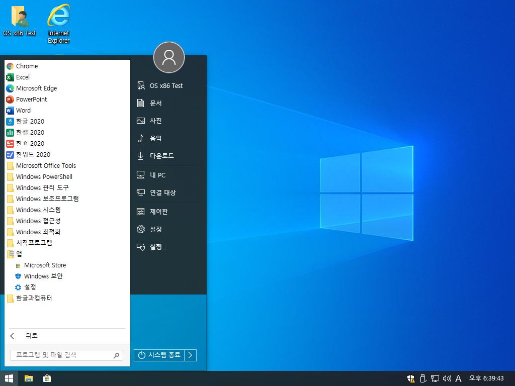 Windows10 x86 Test-2021-05-02-18-39-42.png