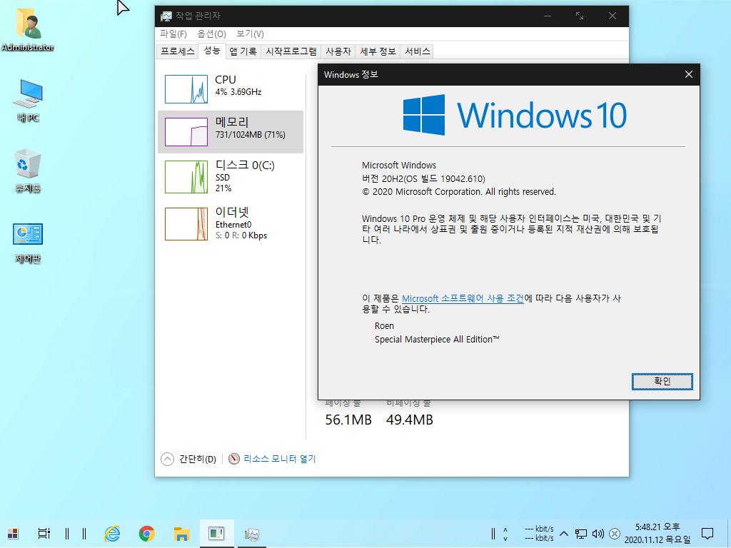 Windows 10 x64-2020-11-12-17-48-20.png