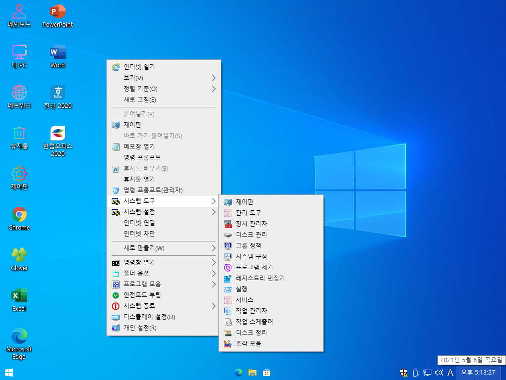 Windows Test-2021-05-06-17-13-26.png