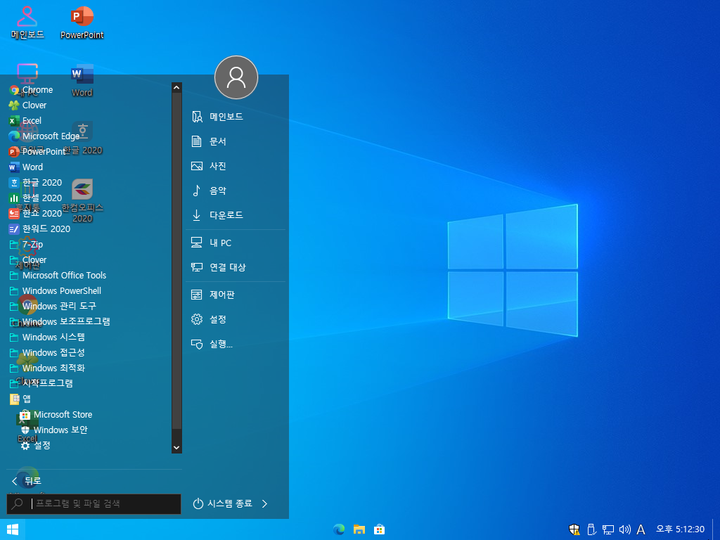 Windows Test-2021-05-06-17-12-28.png