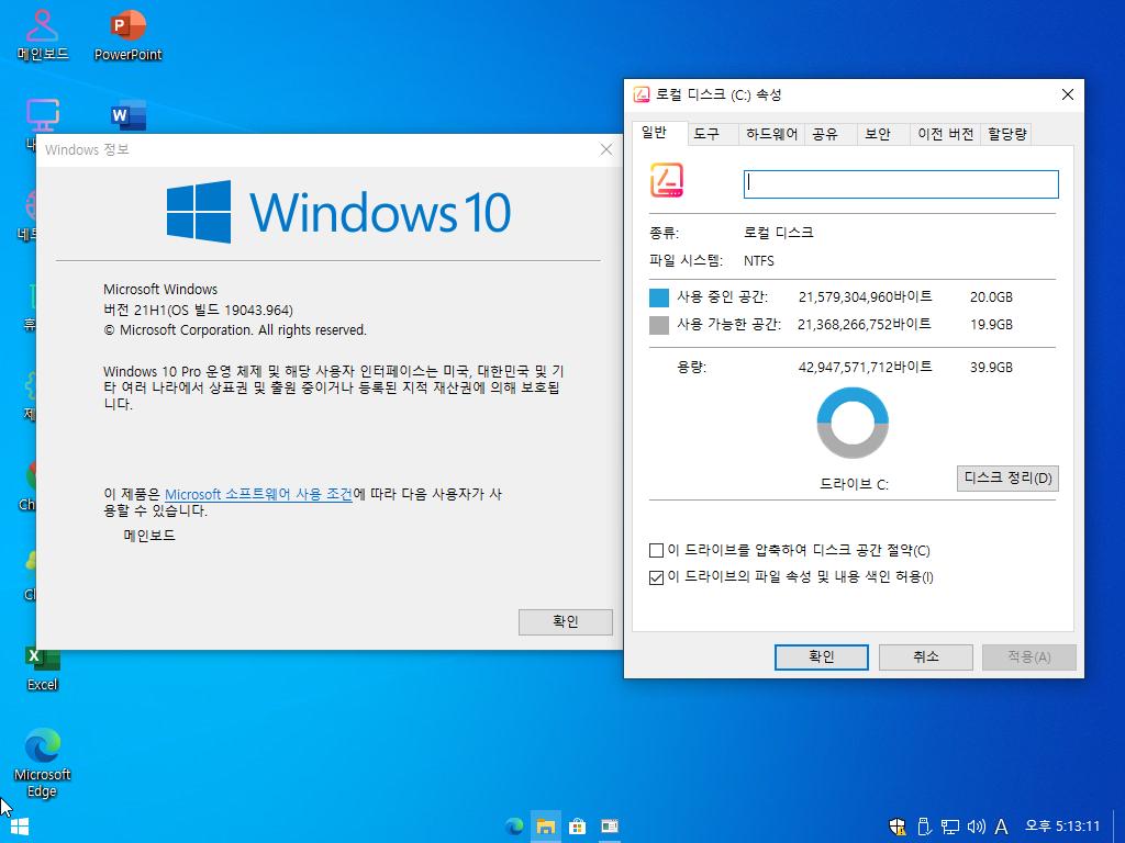 Windows Test-2021-05-06-17-13-09.png