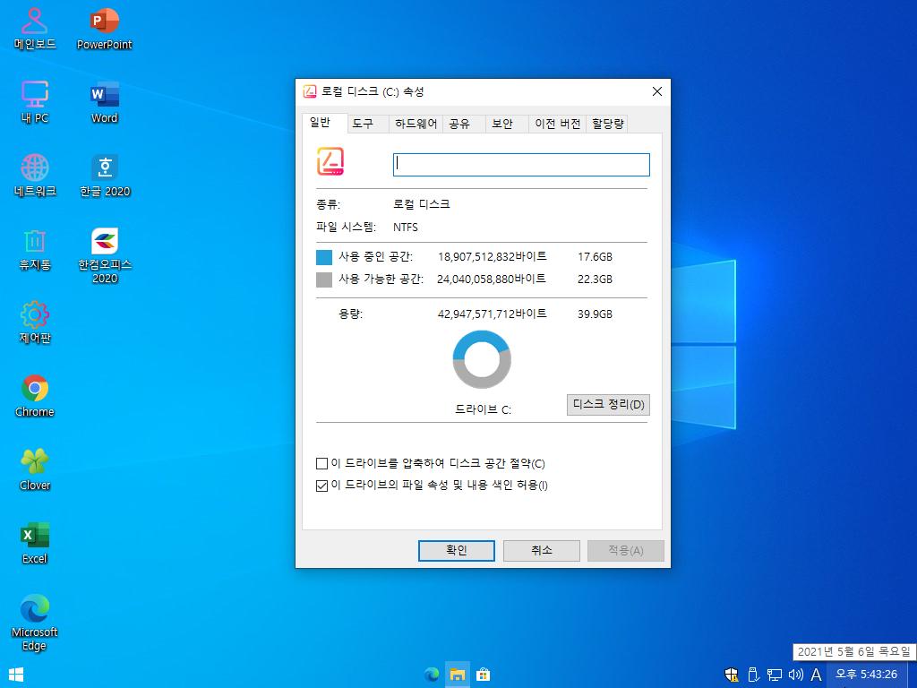 Windows Test-2021-05-06-17-43-25.png