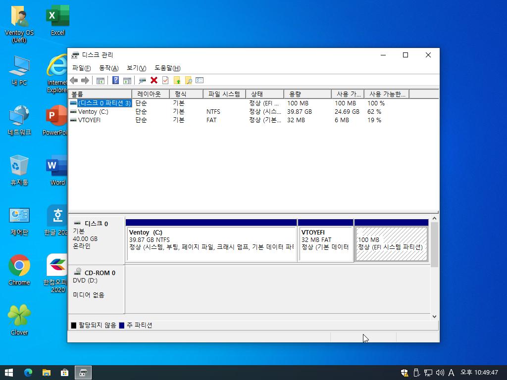 Windows10 Test (uefi)-2021-05-01-22-49-47.png