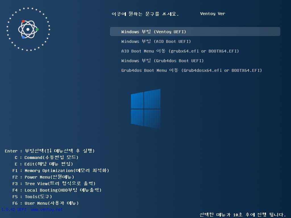 Windows10 Test (uefi)-2021-05-01-22-49-17.png