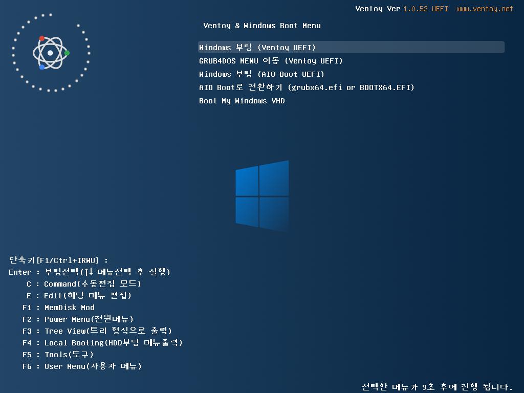Windows Test3-2021-09-13-22-13-51.png