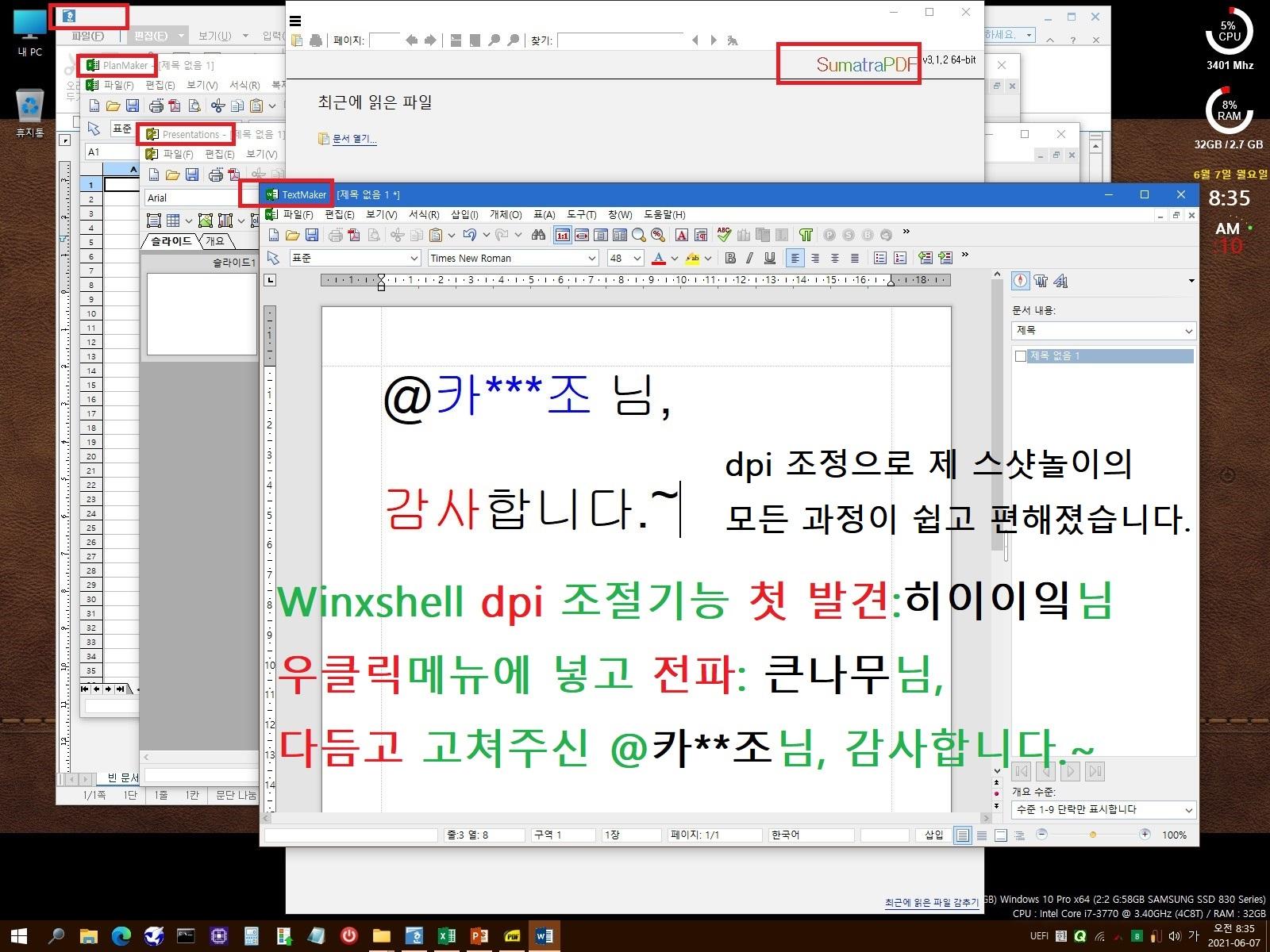 7_17_프로그램들.jpg