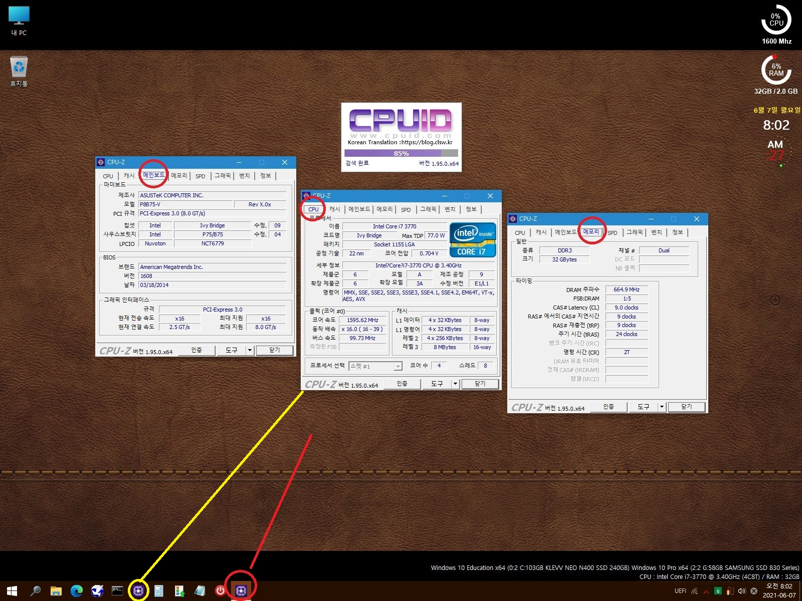 7_3_CPU_Z.jpg