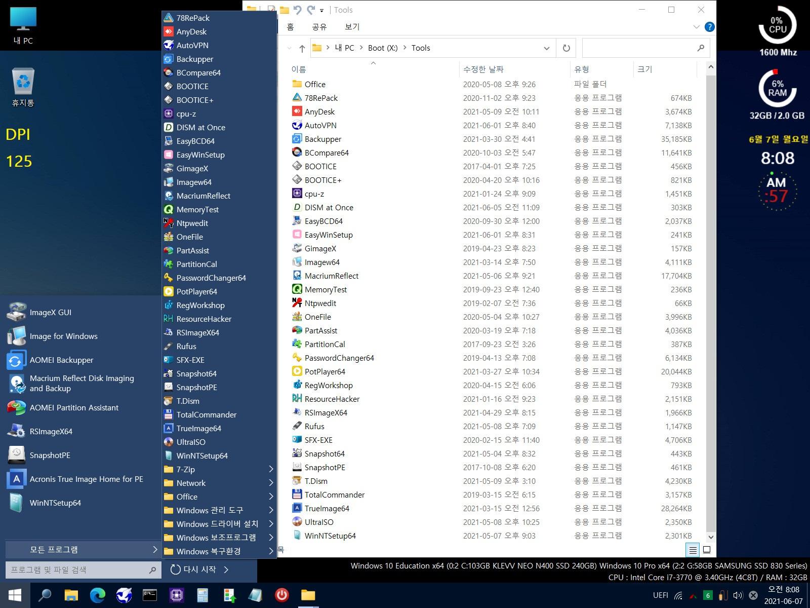 7_5_프로그램들.jpg