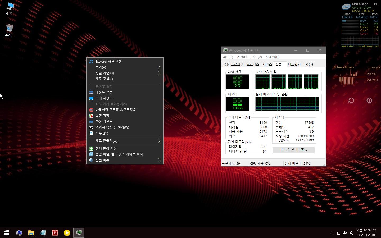 Windows 10 20H1-2021-02-10-10-37-44.png
