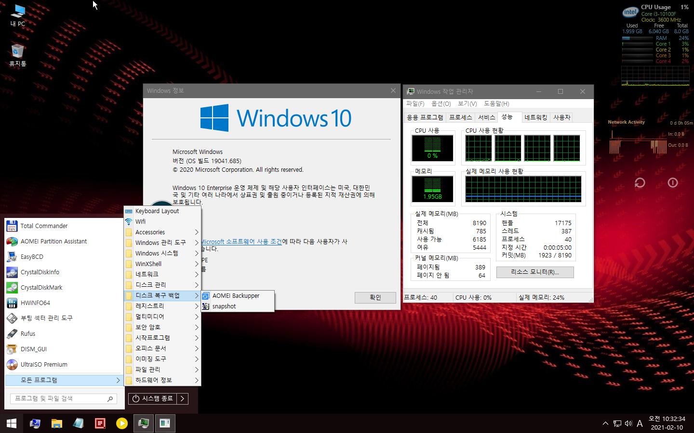 Windows 10 20H1-2021-02-10-10-32-35.png