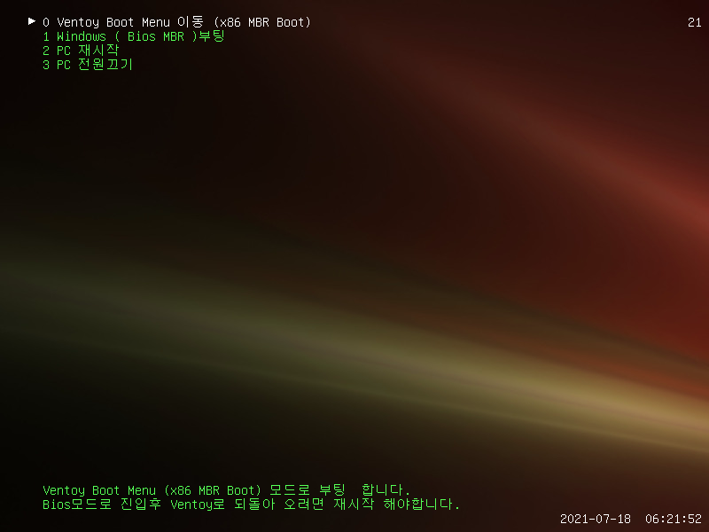 Windows Test3-2021-07-18-06-21-50.png