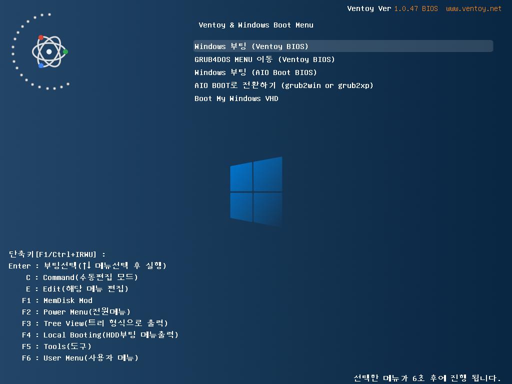 Windows Test3-2021-07-18-06-21-29.png