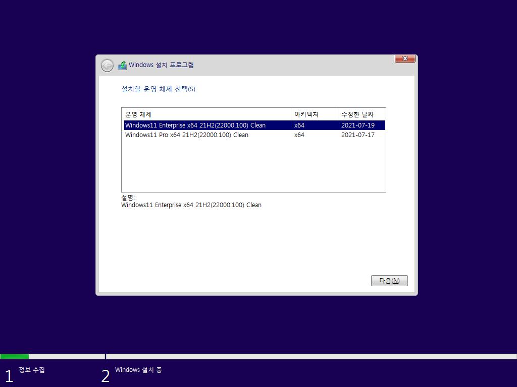 Windows Test2-2021-07-23-12-20-40.png