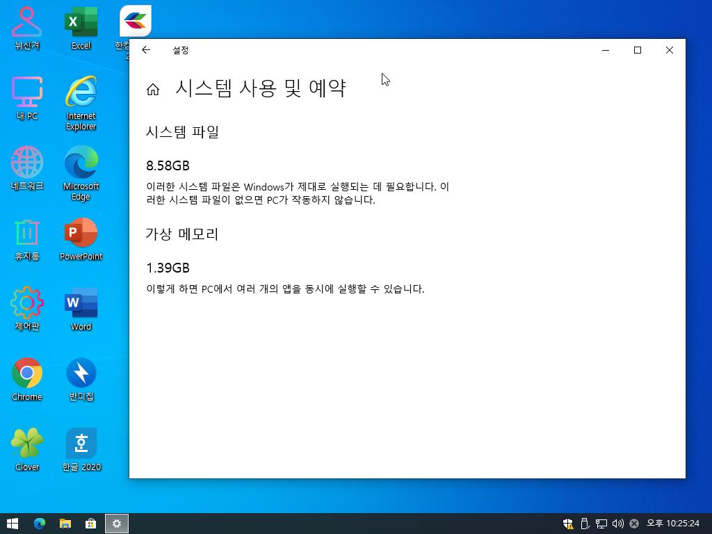 Windows Test-2021-05-03-22-25-21.png