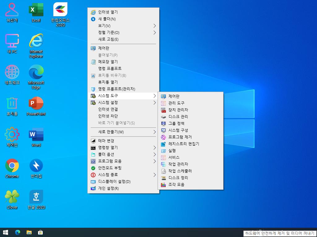 Windows Test-2021-05-03-22-26-35.png