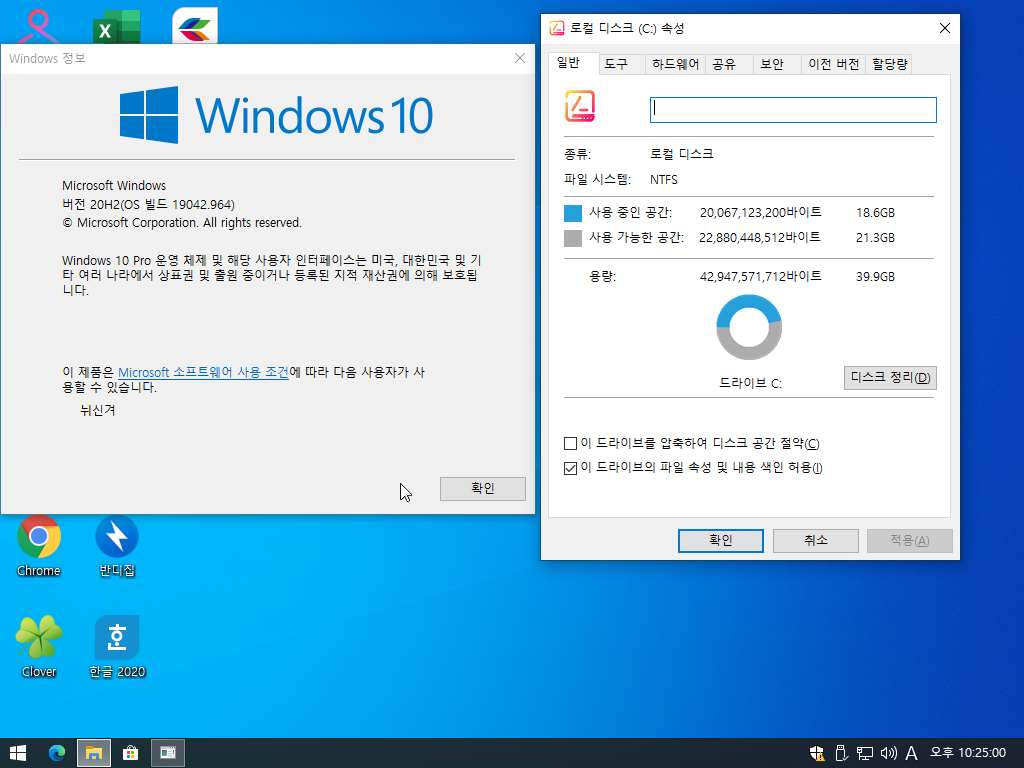 Windows Test-2021-05-03-22-24-57.png