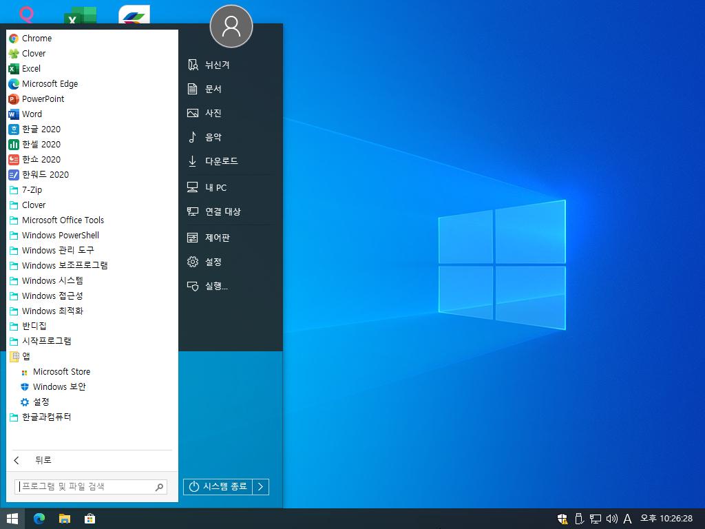 Windows Test-2021-05-03-22-26-25.png