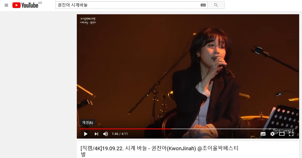 7-유튜브 동영상.png
