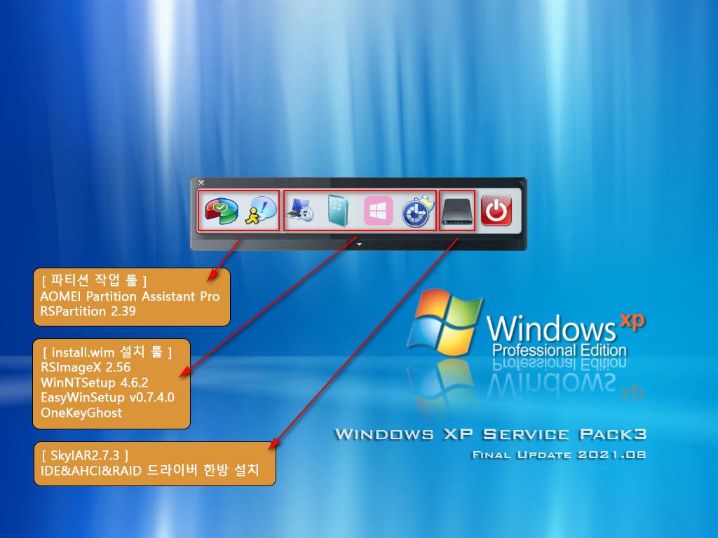 Windows_XP_Install2.jpg
