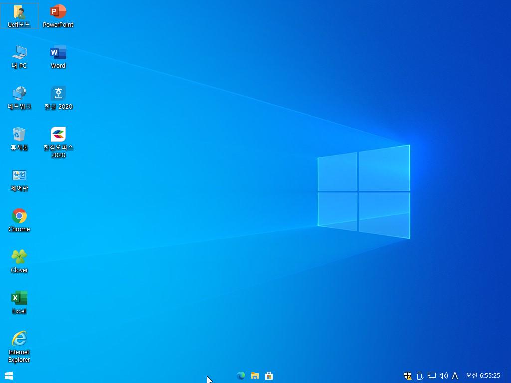 Windows Test-2021-01-18-06-55-23.png